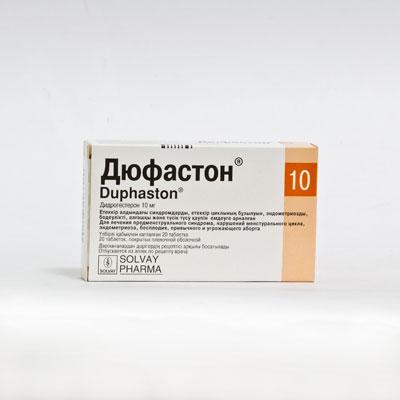 Дюфастон 10мг №20 таблетки
