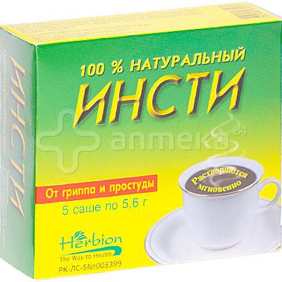 Инсти-чай травяной от гриппа и простуды №5, пакетики.