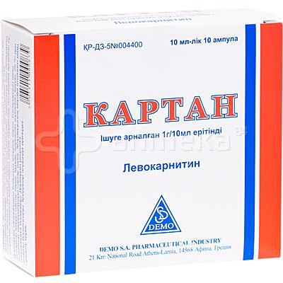 картан инструкция по применению цена в казахстане