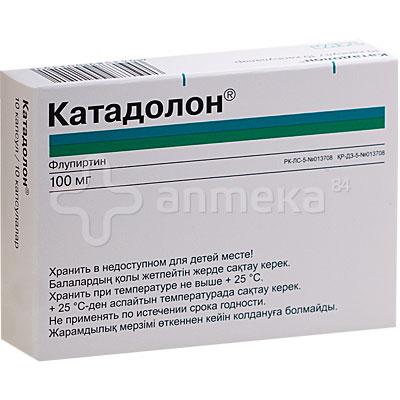 флупиртин инструкция по применению цена таблетки