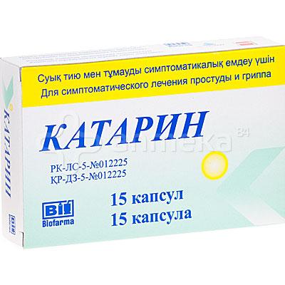 Катарин таблетки инструкция по применению