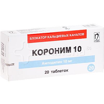 короним инструкция по применению таблетки - фото 3