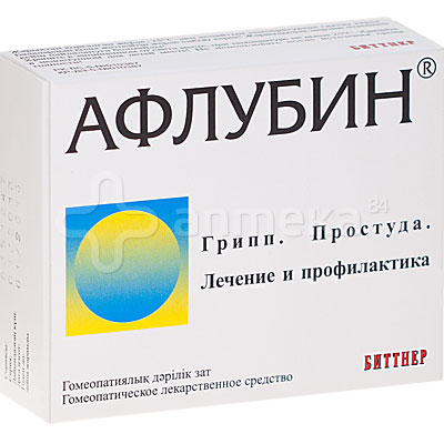 афлубин лекарство для чего