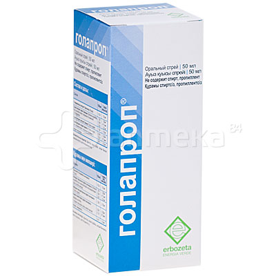 Голапроп спрей для горла: инструкция, описание pharmprice.