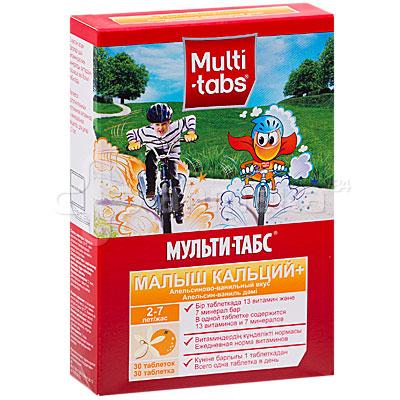 Мульти-табс малыш кальций+ жеват. Таб. Х60 апельсин-ваниль.