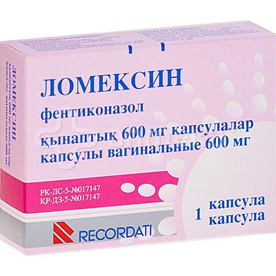 Ломексин Капсулы Инструкция - фото 10