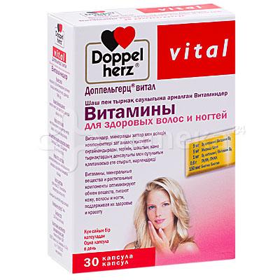 Таблетки для волос и ногтей