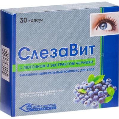 бодрин таблетки инструкция по применению - фото 5