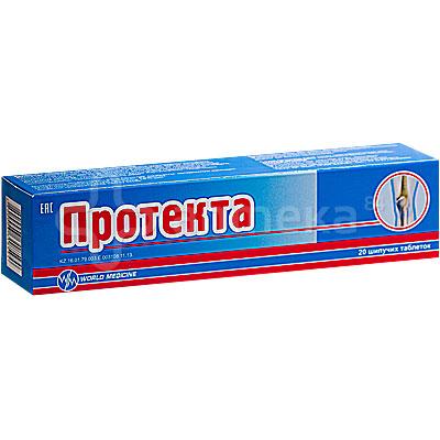 протекта инструкция по применению цена в казахстане - фото 6