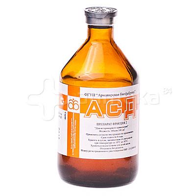Асд 2 фракция лечение артрита