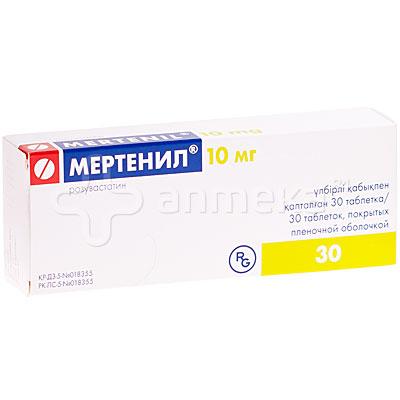 таблетки розувастатин 10 мг цена