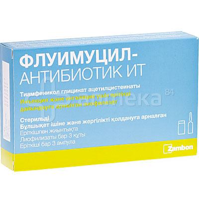 Лиолизат флуимуцил антибиотик ит