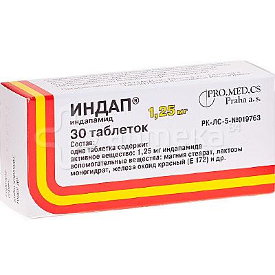 лекарства при гипертонии присторин