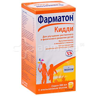 Витамины кидди фарматон для детей инструкция