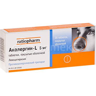 Таблетки для улучшения сна отпускаемые по рецепту