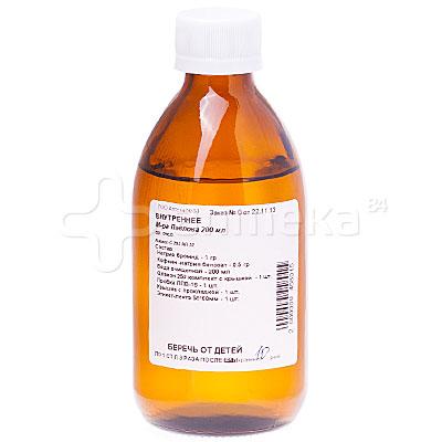 bromid-natriya-ot-seksualnogo-vozbuzhdeniya