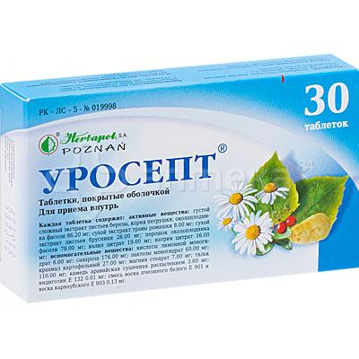 Aspargin таблетки инструкция на русском - фото 4