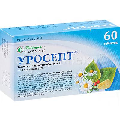Aspargin таблетки инструкция на русском - фото 3