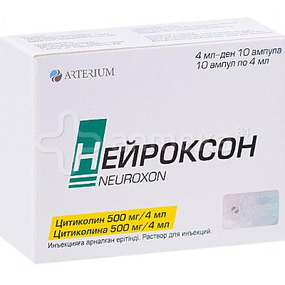 лекарство нейроксон инструкция - фото 10