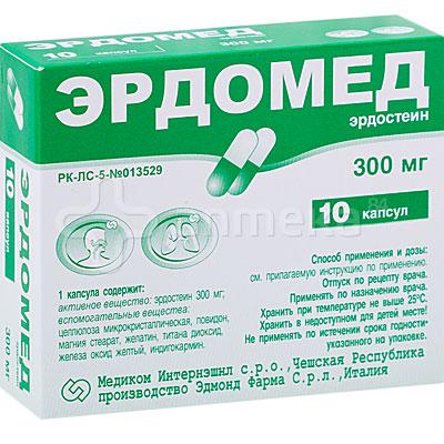 эрдомед 300 мг инструкция - фото 10