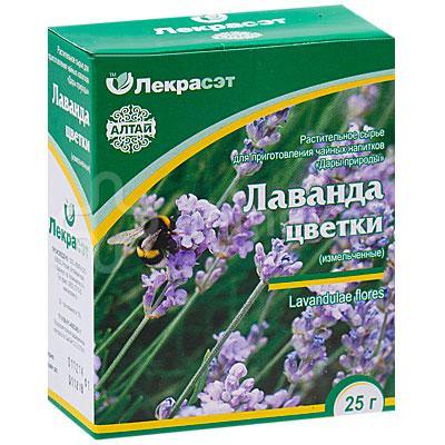 Купить цветки лаванды в аптеке