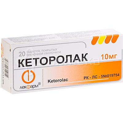 флудара 10мг шт. 20 таблетки покрытые пленочной оболочкой