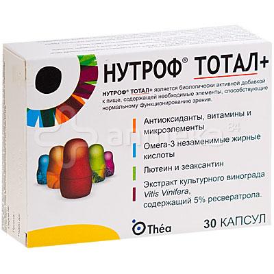 Нутроф Тотал + 30 капсул / Витамины для глаз / Витамины / Каталог / Аптека 84. Доставка лекарств на дом и в офис.