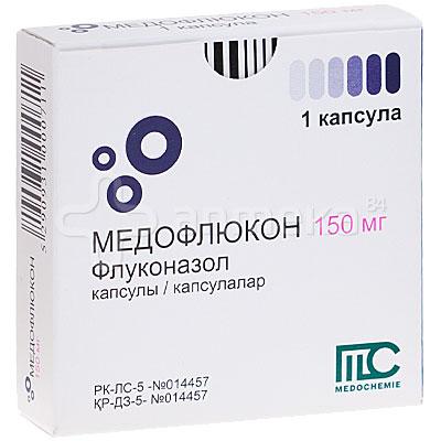 медофлюкон 150 мг инструкция - фото 4