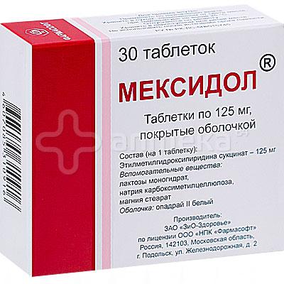 Аптека по изготовлению лекарств по рецепту