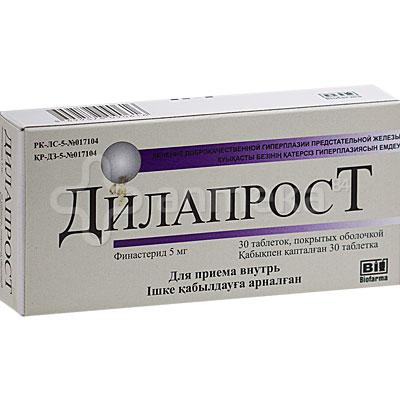лучшие лекарства от паразитов в организме