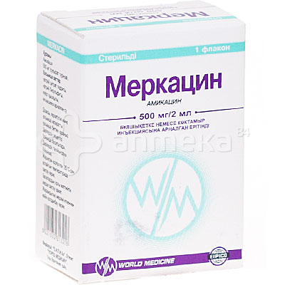 меркацин 500 инструкция