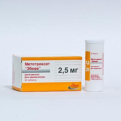 Метотрексат 2,5 мг №50