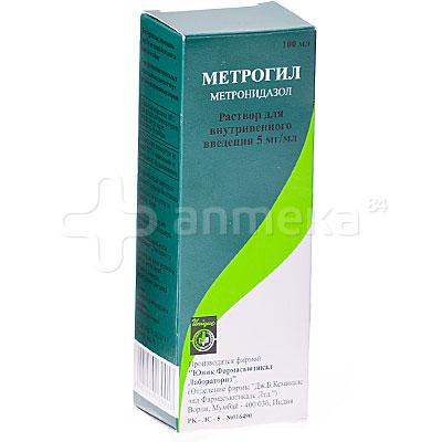метрогил раствор фото