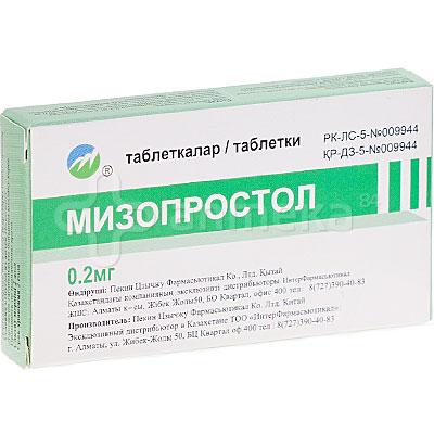 Мизопростол таблетки для прерывания беременности