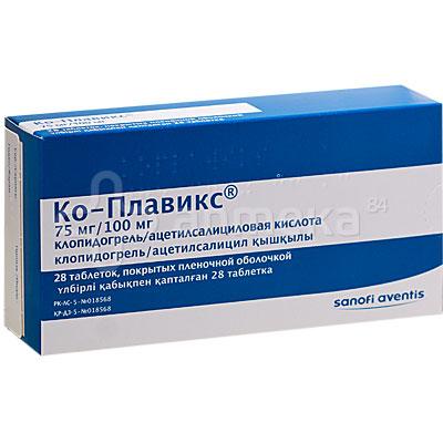 Аспирин 75 мг при беременности
