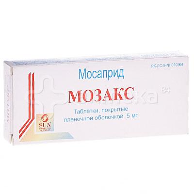 мозакс инструкция по применению