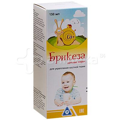 брикеза сироп инструкция по применению для детей