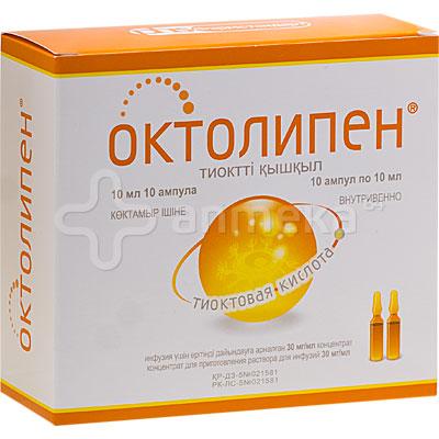 Тиоктовая кислота можно с интервалом аскорутин