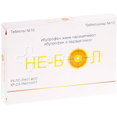 Небол таблетки инструкция