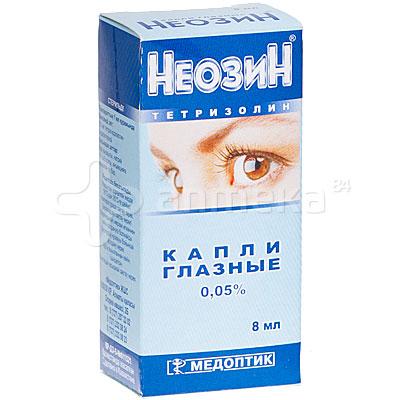 Питание для глаз капли