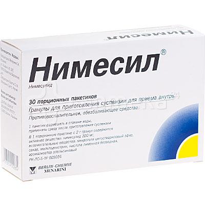 применение препарата бактефорт