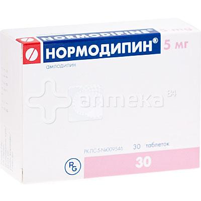 Гипертония 1, 2, 3, 4 степени лечение народными