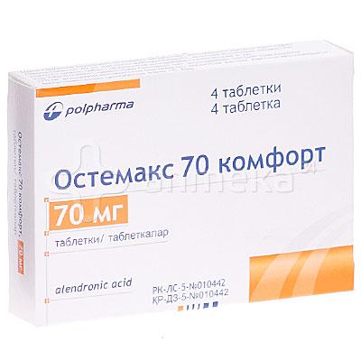 Остеомакс инструкция по применению цена