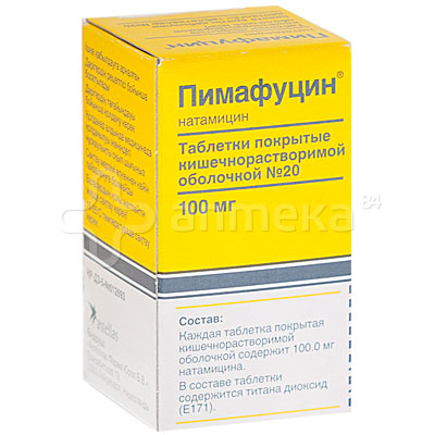пимафуцин 100 мг таблетки инструкция по применению - фото 10