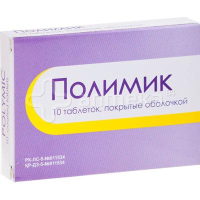 Полимин Таблетки Инструкция - фото 7